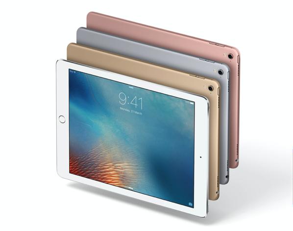 iPad Pro 9.7inch - main image