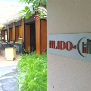 ilLido-at-the-Cliff-restaurant-main-entrance.jpg