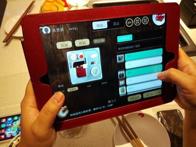 海底捞火锅 Hai Di Lao Hot Pot - Food ordering using iPad