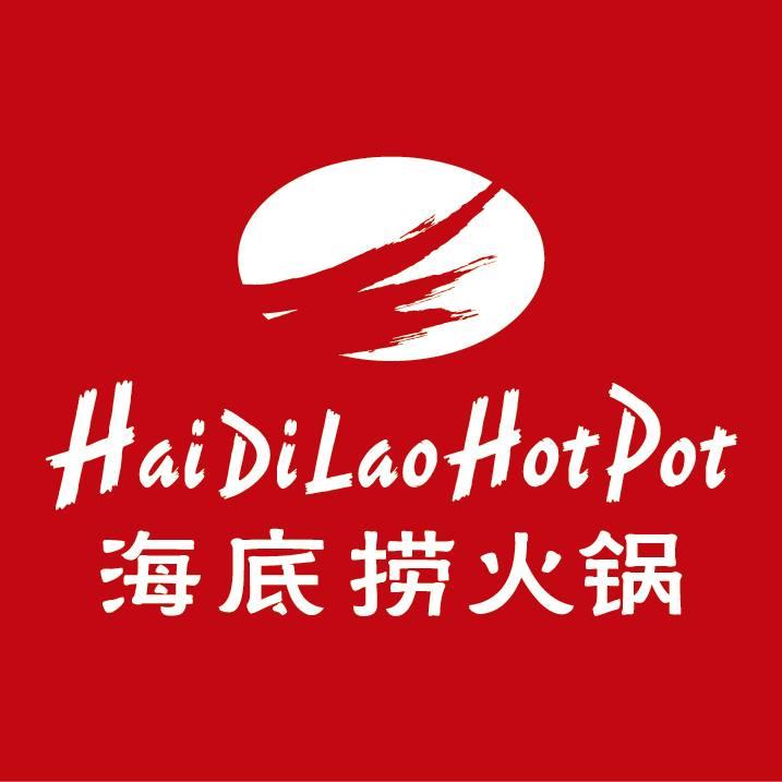 海底捞火锅 Hai Di Lao Hot Pot - Main Logo