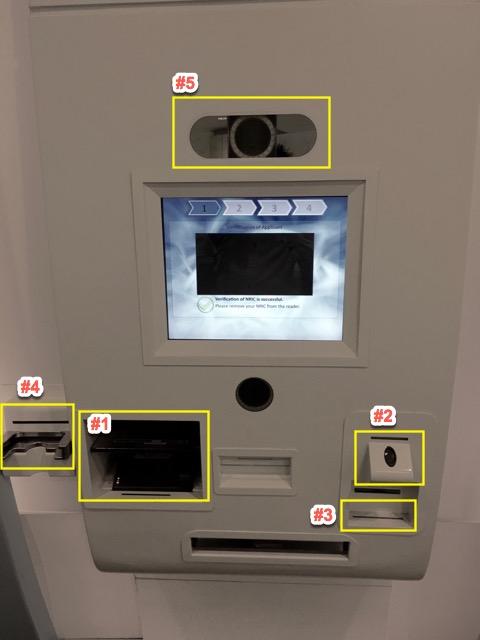 SG eLobby iCollect passport - iCollect machine