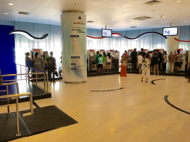 SG eLobby iCollect passport - main lobby