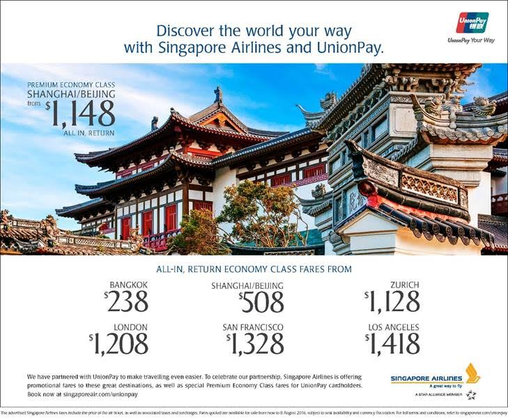 GSS 2016 - UnionPay promotion with SingaporeAir and SilkAir
