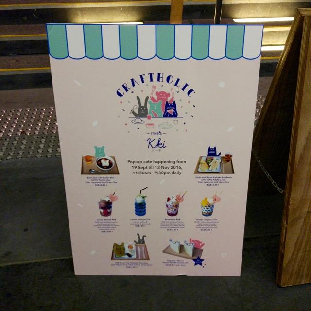 craftholic-singapore-pop-up-cafe-signboard