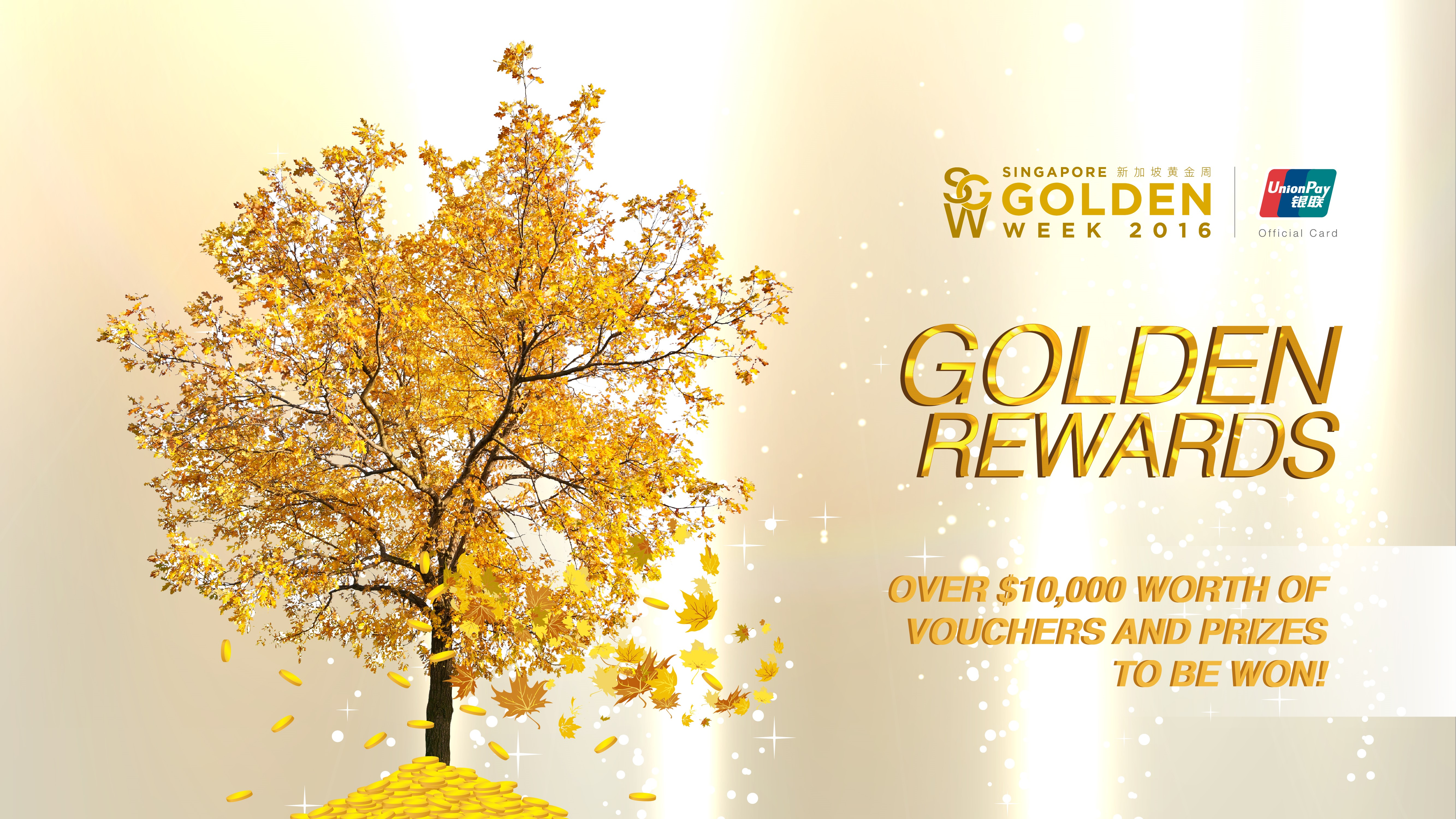 golden-rewards