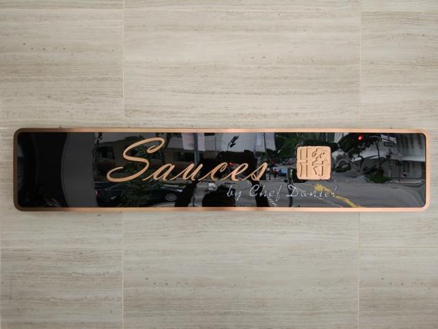 mercure-bugis-singapore-hotel-review-sauces-signboard