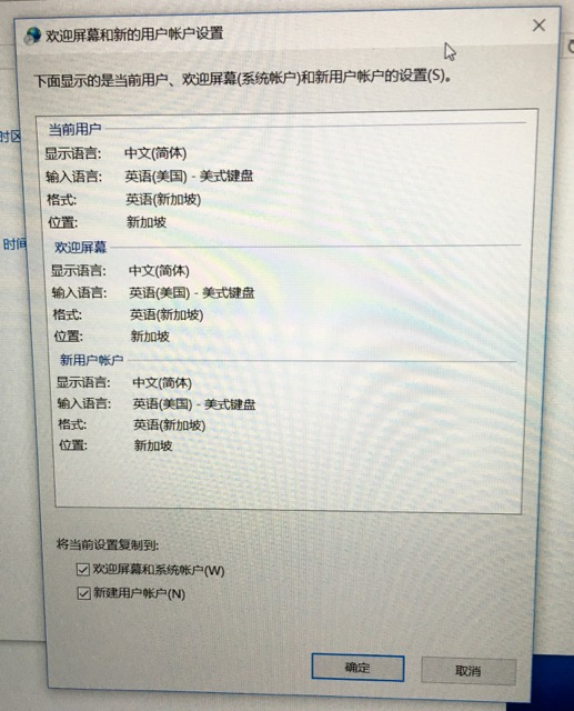 Xiaomi Mi Notebook Air Review - Changing Language setting (failed)