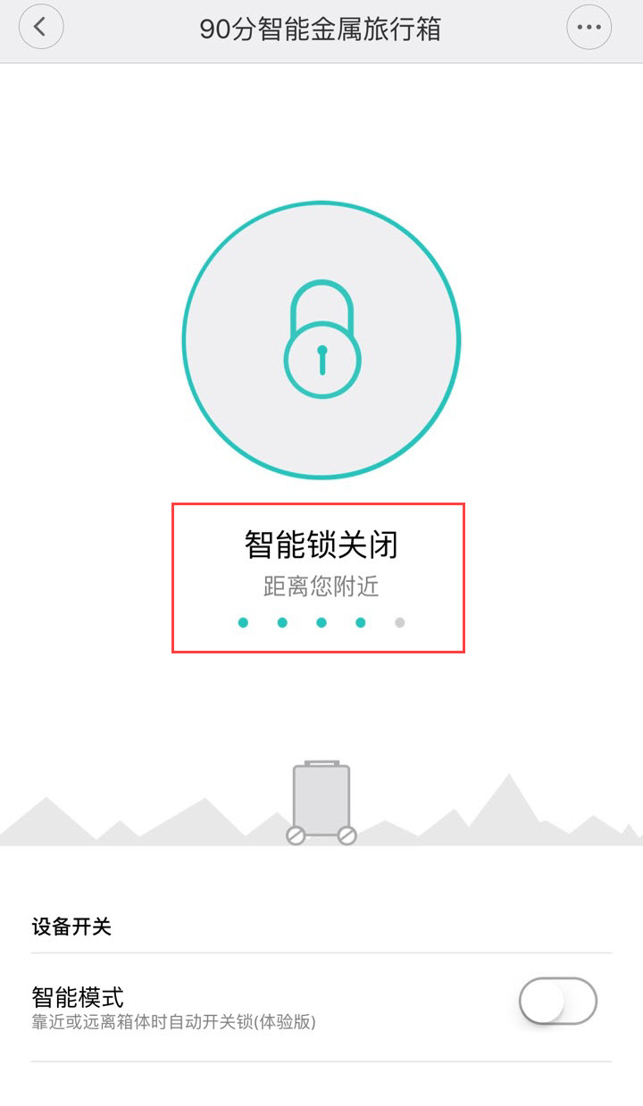xiaomi-mi-90-smart-metal-luggage-suitcase-mi-home-app-lock-luggage
